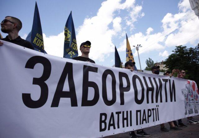 """В Запорожье хотят запретить партии """"ОПЗЖ"""" и """"Партию Шария"""""""