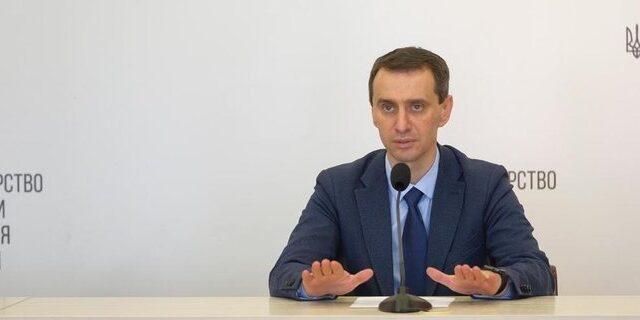 """Запорожская область может попасть в """"красную зону"""" карантина"""