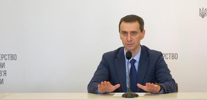 "Запорожская область может попасть в ""красную зону"" карантина"