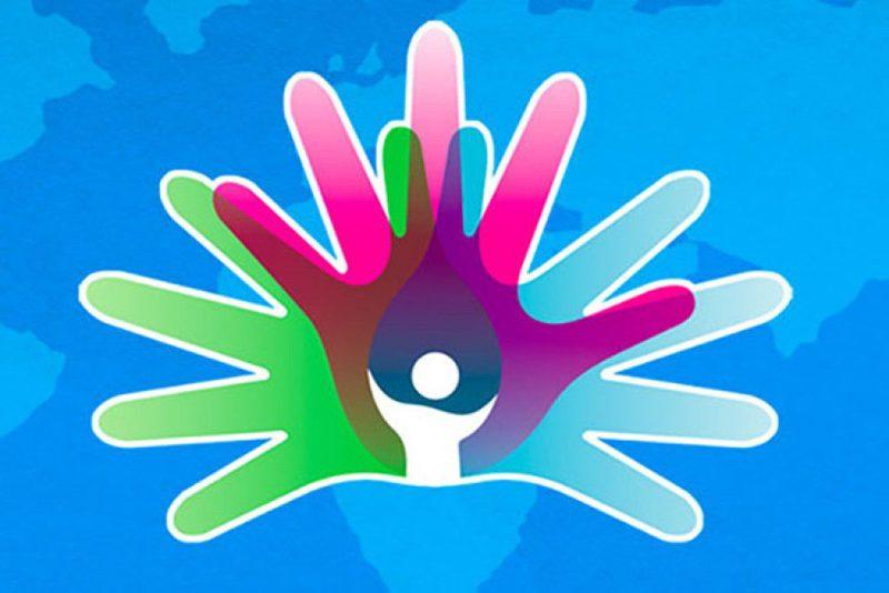 Міжнародний день орфанних захворювань
