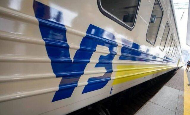 обмежать рух потягів