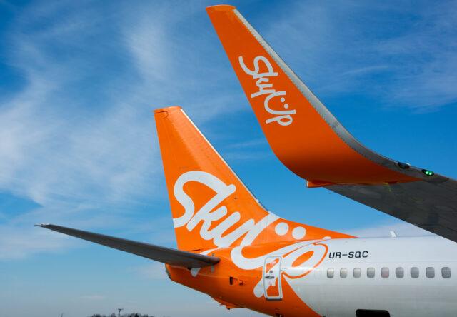 Sky Up запускает авиарейсы из Запорожья в Турцию