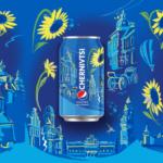 Pepsi выпустит банки с изображением Запорожья