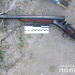 Запорожские полицейские изъяли гранаты, ружье, пистолеты и пулемет