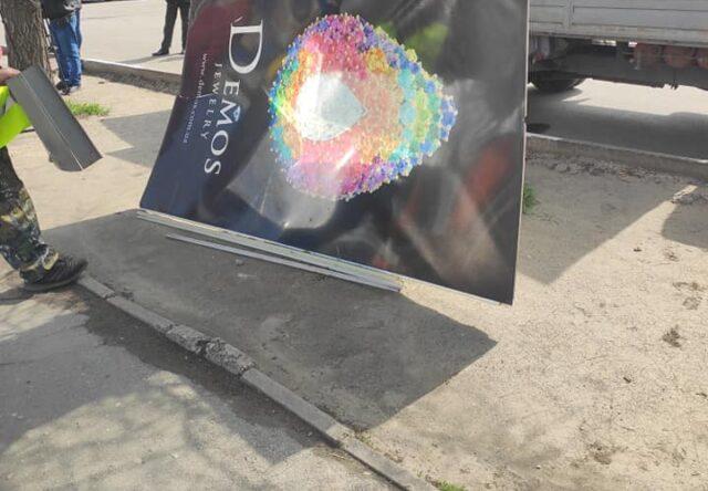Демос Demos реклама в Запорожье