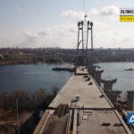 Как выглядит самая высокая точка вантового моста в Запорожье