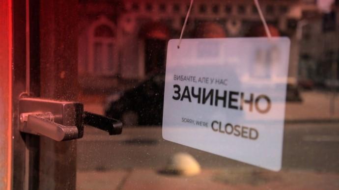 В Запорожье на соблюдение карантинных норм проверили торговый центр