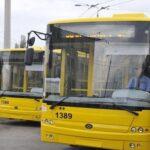транспорт у Бердянську