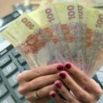 Запоріжжя виплати субсидії Мінсоцполітики 1 травня