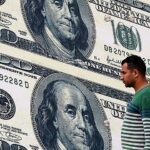 Курс доллара в Запорожье курс валют курс евро