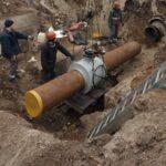 газ Бердянск авария ремонт отключение