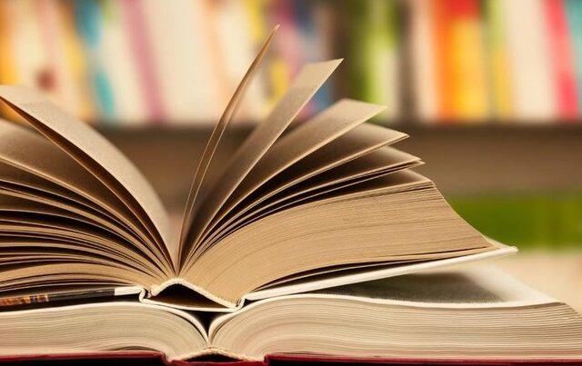 Поради що почитати