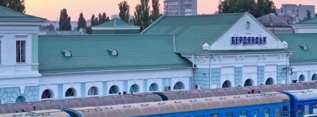 Бердянськ поїзд курорт Укрзалізниця