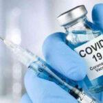 Вакцинація від ковід