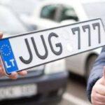 евробляхи растаможка авто закон Украина АвтоЕвроСила