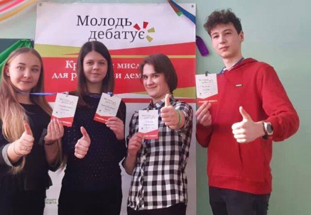 Запоріжжя молодь дебатує Катерина Чуйкова