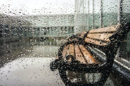 погода в Запорожье 3 июня