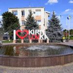 В Кирилловке для туристов обновят инфраструктурную карту