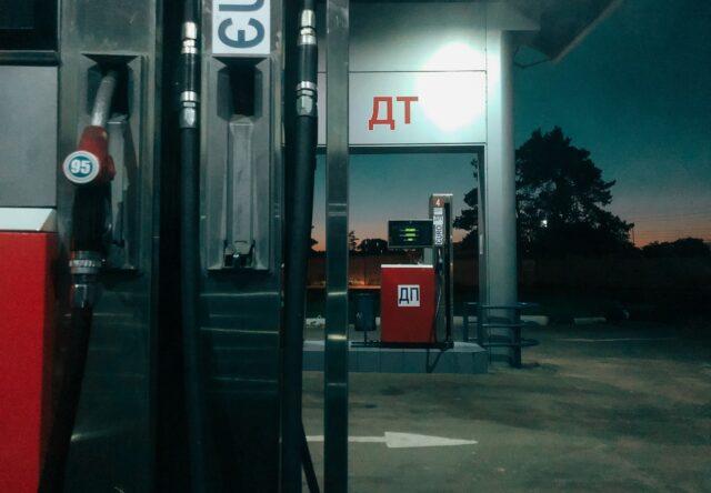 Цены на бензин ДТ Украина