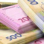 Заработная плата зарплата в Запорожской области