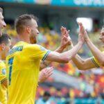 ЕВРО-2020 Украина сборная