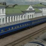 Бердянск поезда билеты 2021