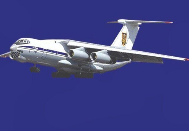 Мелитополь авиакатастрофа ИЛ-76