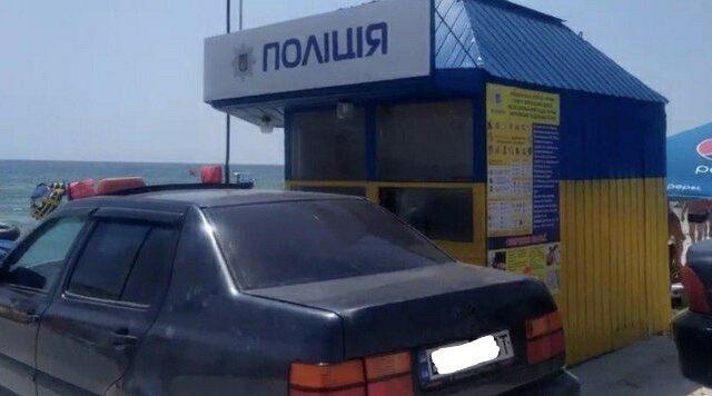 Запорожье Кирилловка Полицейский пункт