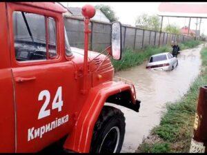 Потом на Азовском побережье Запорожская область ливни Кирилловка Бердянск Приморск