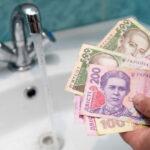 Тарифы на воду в Запорожье необоснованно завышали