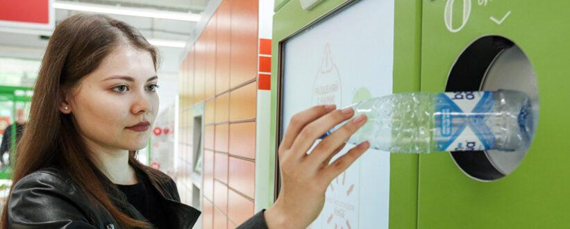В Запорожье может появиться возможность получать за использованные бутылки деньги