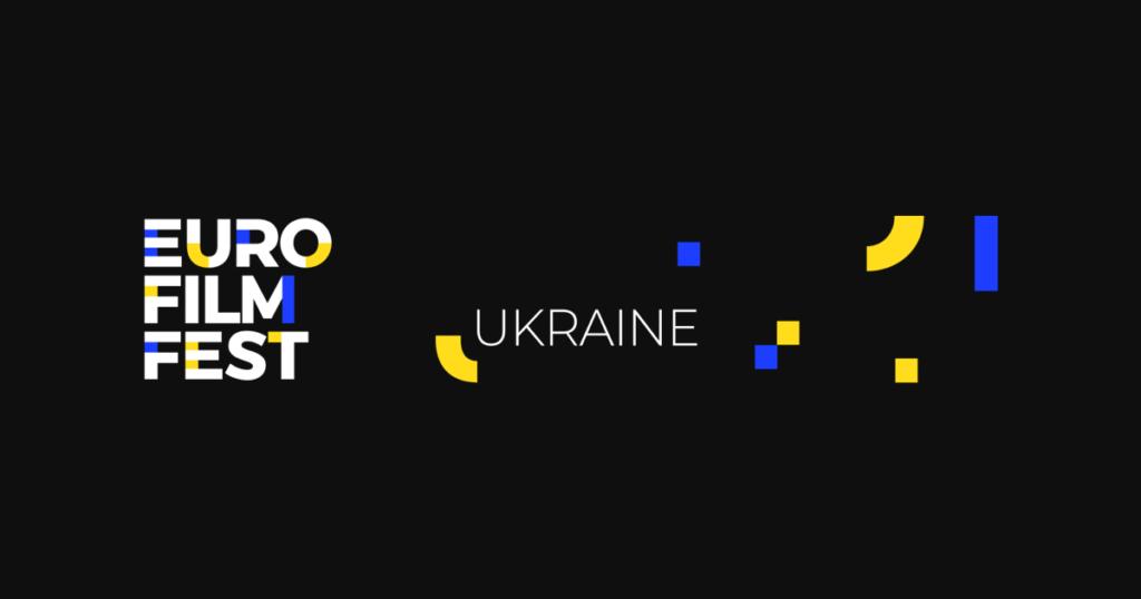 European Film Festival 2021