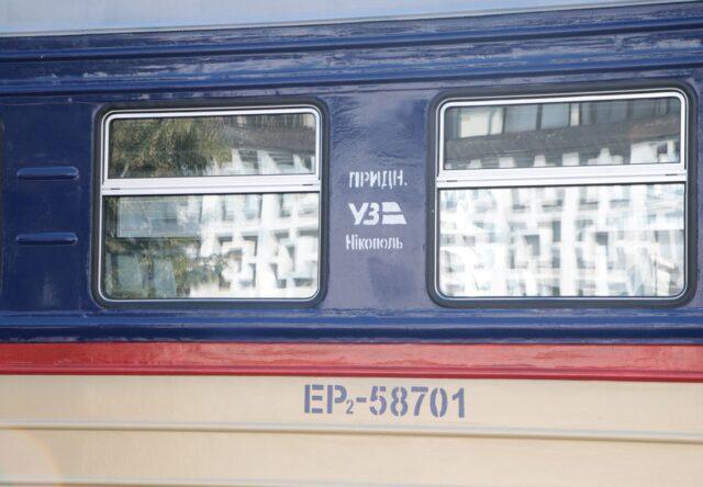 В Запорожье возобновили пригородное железнодорожное движение