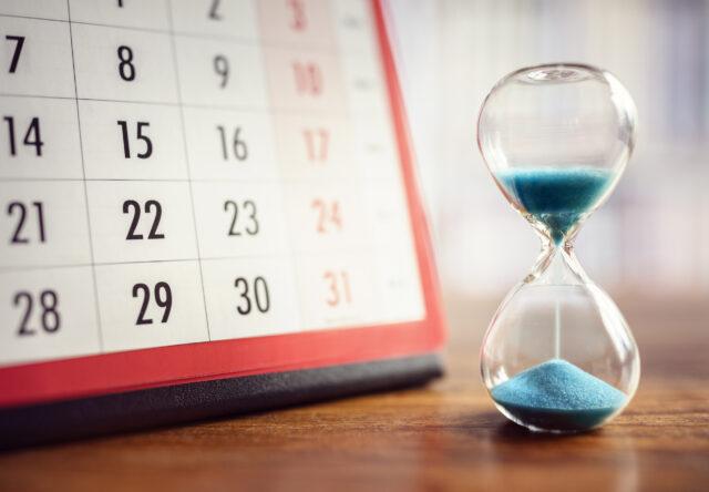 Какой сегодня праздник – 30 сентября