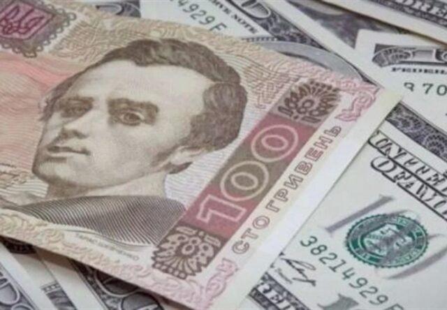 Курс валюты на 27 сентября: доллар снова дорожает