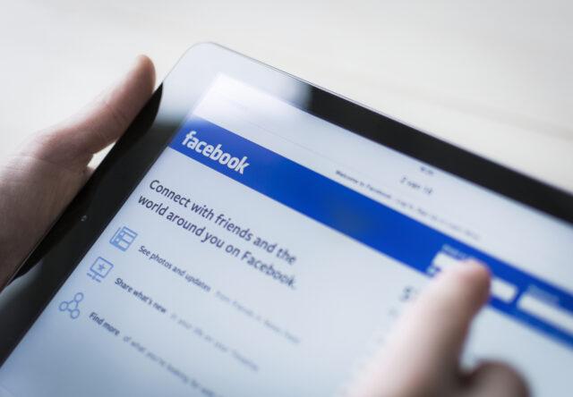 В Facebook и Instagram произошел глобальный сбой