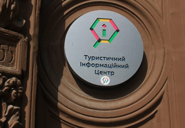 Новый турцентр в Запорожье откроют возле вокзала